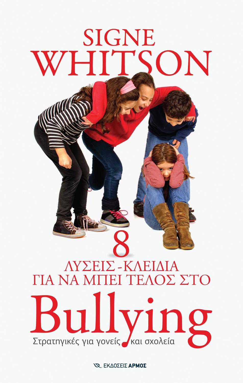 8-lyseis-kleidia-gia-na-mpei-telos-sto-bullying whitson