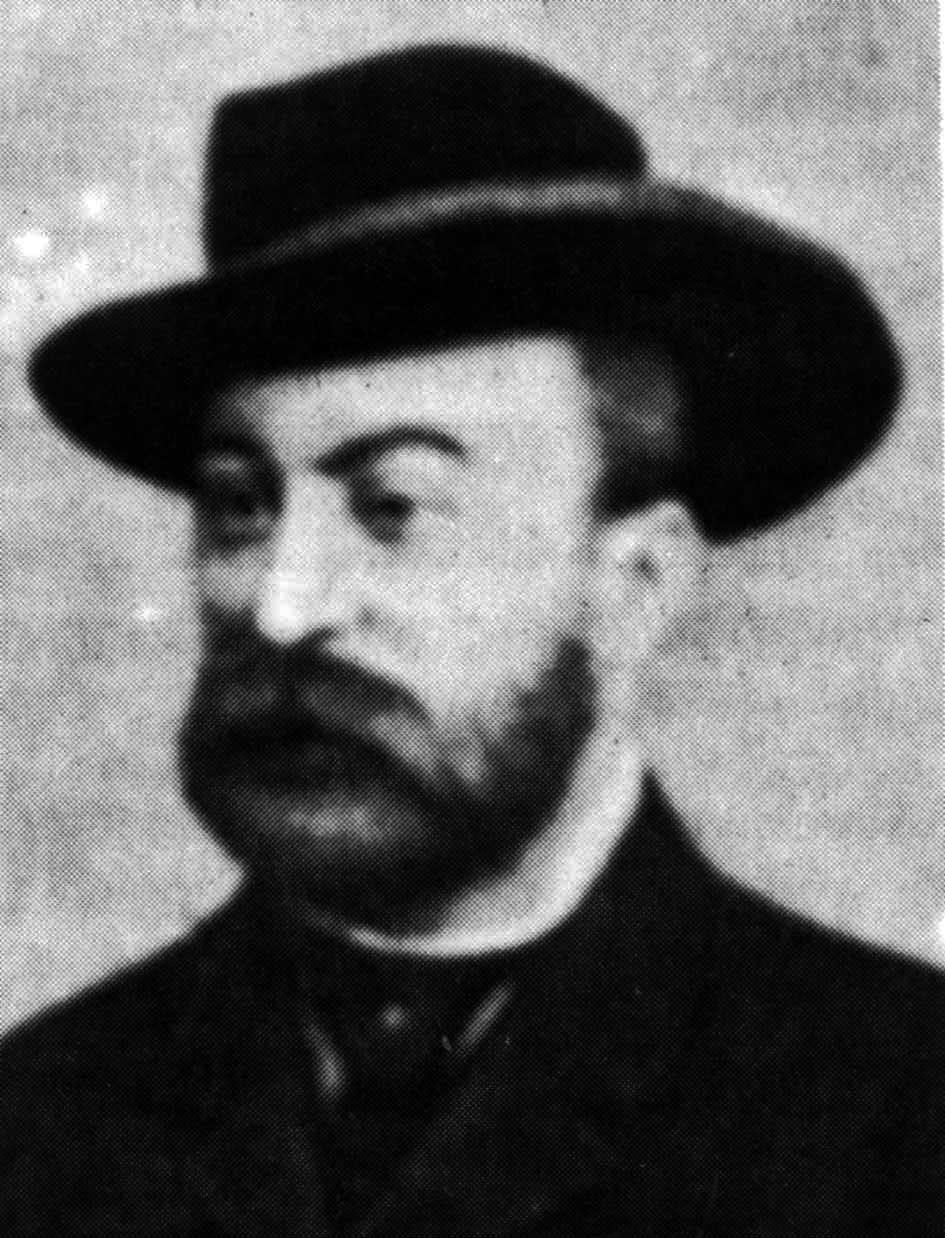 vizyinos georgios