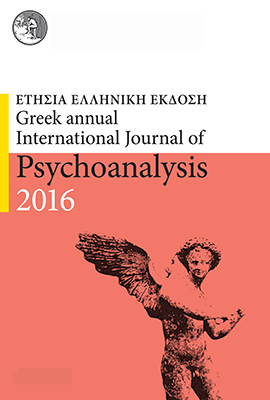 greek-annual-international-journal-of-psychoanalysis-2016