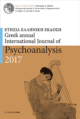 greek annual international journal psychoanalysis 2017 b jackson