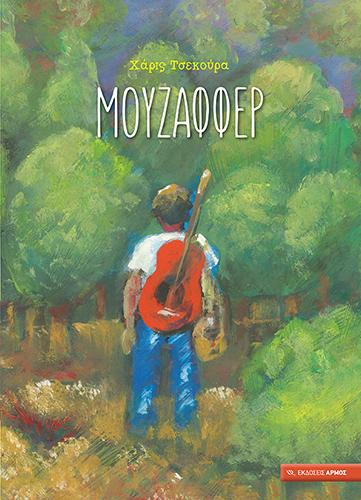 Mouzaffer